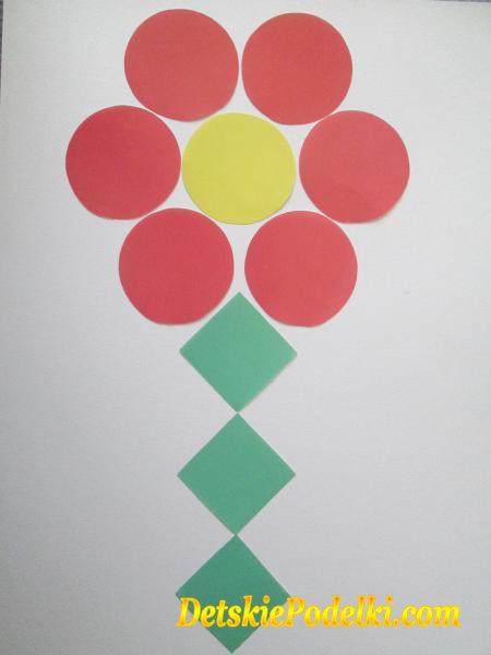 геометрическая аппликация цветочек