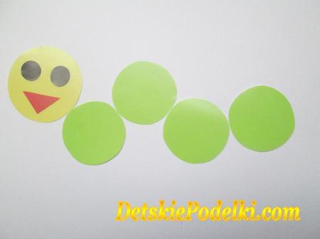 геометрическая аппликация гусеница