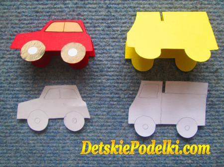 Машинки из цветной бумаги своими руками