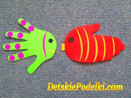 рыбки из ладошек