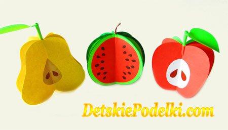 Поделки для детей 5-6 лет фрукты