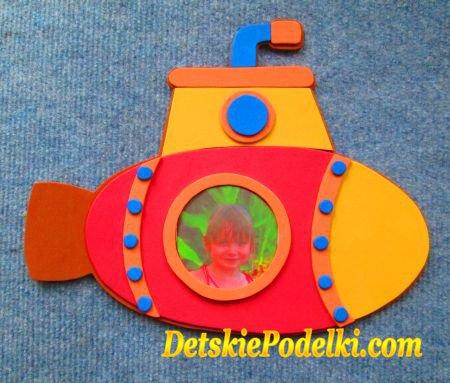 рамка для фото подводная лодка