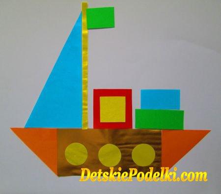 кораблик из геометрических фигур